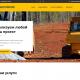 строительная компания Харькова