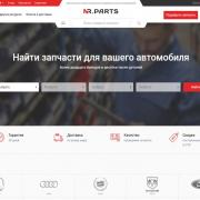 интернет магазин б/у запчастей в харькове. авторазборка